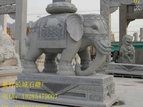 石雕大象的吉祥寓意