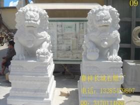 石狮子雕刻