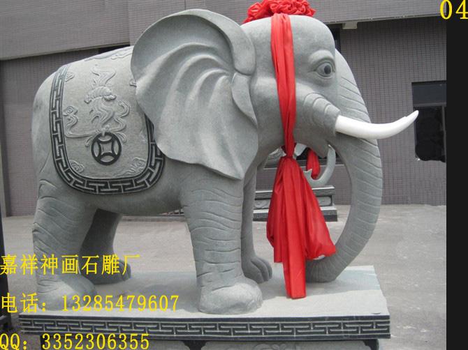 门口摆放石雕大象的吉祥作用