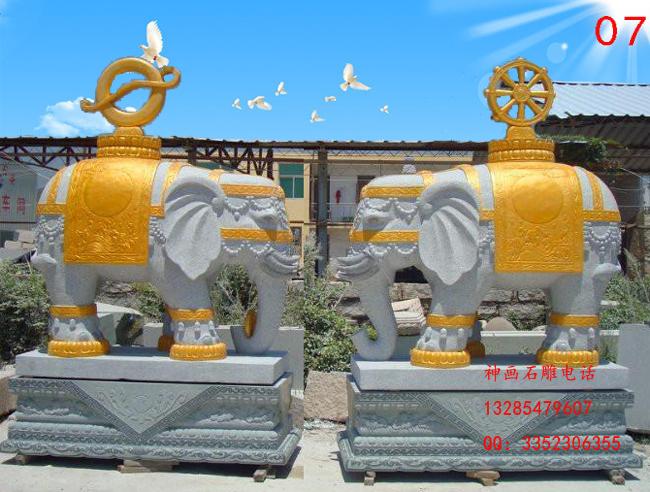 福建石雕大象制作应注意什么